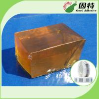 Buy cheap Yellow and Transparent Block Solid Glue Hot Melt for Coated of Hot Melt Tapes Brands and Labels from wholesalers