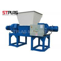 Buy cheap Waste paper shredding machine companies newspaper crushing machine factory ST2-1000 from wholesalers