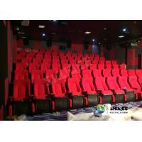 Buy cheap Sound Vibration Movie Theater System Arc Screen With Special Leather Theater Chairs product