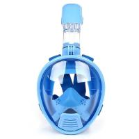 Buy cheap Panoramic Visibility Diving Full Face Mask Blue Color With Nylon Strap from wholesalers