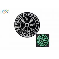 Buy cheap Glow In Dark Custom Velcro Patches Compass Morale Tactical Embroidered Applique Fastener from wholesalers