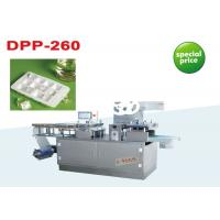 Buy cheap Ice Cube Plastic Tray Making Machine Food Tray Thermoforming Machine from wholesalers