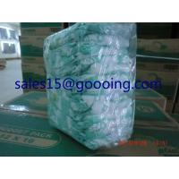 Buy cheap Hot Sale Soft Disposable Baby Diaper in Bales from wholesalers