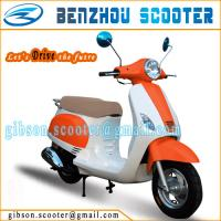 Buy cheap COC 125cc Mobility Gas Scooter YY125T-39 from wholesalers