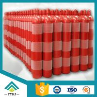 Buy cheap Specialty Gas Ethylene C2H4 Price from wholesalers