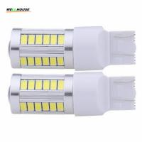 Buy cheap 2x LED 5630 33 SMD T20 7443 White 800LM Tail Brake Signal Parking Lights Fog Lamps Daytime Running Light from wholesalers