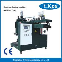 China Polyurethane Roller Casting Machine for Sale, PU machine, PU casting machine, PU foam machine on sale