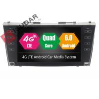 Buy cheap Dual Zone Function Toyota Camry Car Stereo , Android Navigation Head Unit With A2DP from wholesalers