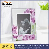 Buy cheap Personalized 5x7 Family Picture Frames / Custom Glass Photo Frames Square from wholesalers