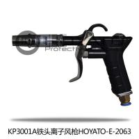 Buy cheap Durable KP3001A Anti Static Ionizing Air Gun With Good Grounding Protection from wholesalers