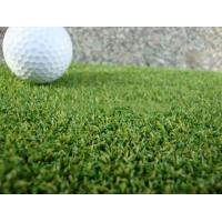 Buy cheap Natural Fake Artificial Golf Grass / Synthetic Golf Grass 15mm Pile Height from wholesalers