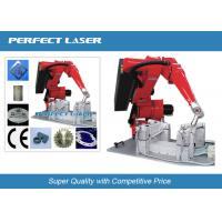 Buy cheap Robot Manipulator fibre laser cutting machine with CNC controlling system from wholesalers