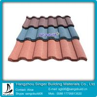 Buy cheap Galvalume Material sand coated metal roofing tiles from wholesalers