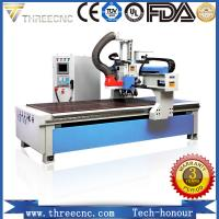 Buy cheap cnc wood router for nonmetal and soft metal with automatic tools changer. TM1325D THREECNC product