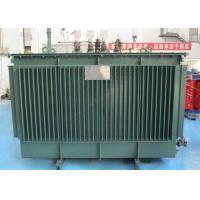Amorphous Alloy Oil Filled Power Transformer , Three Phase 10kV 200 Kva Transformer