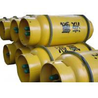 99.98% Liquor Ammonia Solution NH3 R717