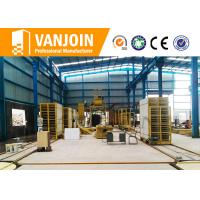 Buy cheap Lightweight Eps Sandwich Panel Machine Line Construction Material Making Machinery from wholesalers