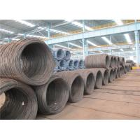 Buy cheap Carbon Steel ER70S-6 Wire Rod Coils 5.5mm Wearing Resistance product