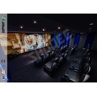 Buy cheap Provider of Whole Set Equipment of 5D Theater System European Power Standard product