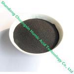 Buy cheap Humic Acid NPK Powder from wholesalers