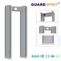 Buy cheap Government Buildings Check Archway Metal Detector Walk Through with Remote Controller from wholesalers