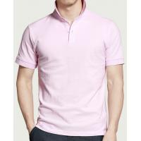 Buy cheap 2016 fashion polo shirts T-shirt men polo of garment popular on world from wholesalers