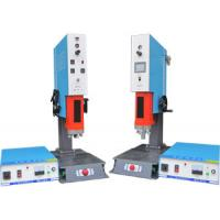 Buy cheap ultrasonic plastics welding machine from wholesalers