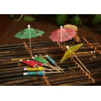 Buy cheap Flat Decorative Bamboo Skewers For Food , Bbq Bamboo Barbecue Skewers from wholesalers