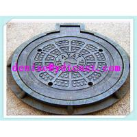 Buy cheap round Ductile Iron Manhole Cover ,sewer cover,EN124 D400 no frame from wholesalers