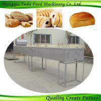 Buy cheap arabic automatic pita bread tunnel oven from wholesalers