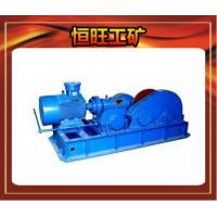 Buy cheap JHMB hand anchor winch from wholesalers