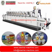 Buy cheap Computerized Narrow Web Automatic Flexo Printing Machine For Label , Film , Paper Cup from wholesalers