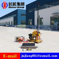 Buy cheap High efficiency YQZ-30 hydraulic portable drilling rig /drilling rig water well for sale from wholesalers