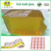 Buy cheap Yellow Transparent Hot Melt Pressure Sensitive Adhesive HS 35069190 For Label from Wholesalers