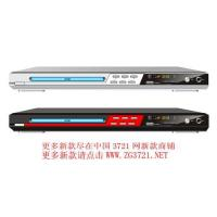 Buy cheap Dvd player with USB, SD/MMC card and Game function from wholesalers