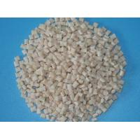 Buy cheap PET RESIN,BOTTLE GRADE from wholesalers