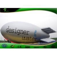 Buy cheap Multifunctional Fire - Resistance Inflatable Blimp Helium Airship For Exhibitions from wholesalers
