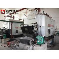 Buy cheap Q245R Material Biomass Steam Boiler Water Tube Wood Pellets Package Boiler from wholesalers