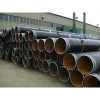 Buy cheap Oil Countrytubular Goods Casing Tubing Stainless Steel Pipe from wholesalers