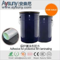 Buy cheap Primerless No residue PET screen protector film adhesive coating by laminating machine from wholesalers