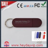 Buy cheap 2014 new promotional branded usb flash drive from wholesalers