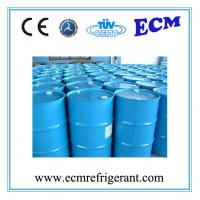 Buy cheap 13.6kg refrigerant 141b gas from wholesalers