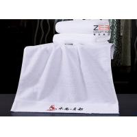 Buy cheap Easy Wash Hotel Bath Towels Ultra Soft Disposable For Commercial product