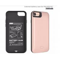 Buy cheap newest rechargeable Portable Power case power bank backup External battery case for iPhone 6 6s 7 from wholesalers