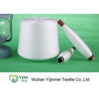 Strong Polyester Spun Yarn 42/2 , TFO Semi Dull YarnFor Garments Sewing