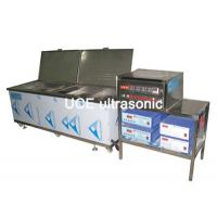 Buy cheap Multifunctional Ultrasonic Cleaner from wholesalers