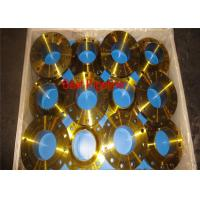 Buy cheap DIN 2632 PN 10 DIN 50049/3.1B Forged Steel Flanges Anti Rust Oil Surface Treatment from wholesalers