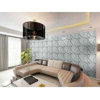 Buy cheap 3D Wall Covering Natural Fiber Wallpaper Sofa Background Wall Sticker Sound from wholesalers