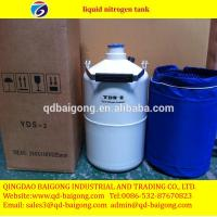Buy cheap YDS-20 nitrogen containers,liquid nitrogen tank,liquid nitrogen dewar from wholesalers
