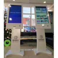 Buy cheap 32inch Floor Standing Digital Signage Interactive Kiosk Touch Screen Totem from wholesalers